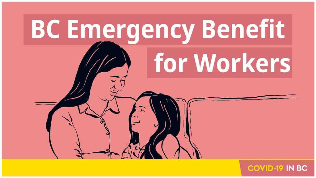 , Applications for BC Emergency Benefit for Workers Now Open